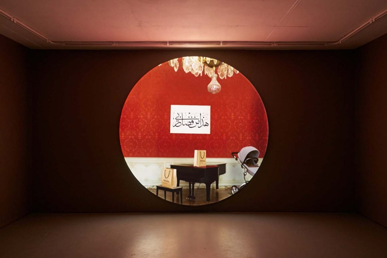 Project Native Informant Gcc Dont Miss Other Custom Furniture And Circuit Art Projects Installation View Lair Du Temps